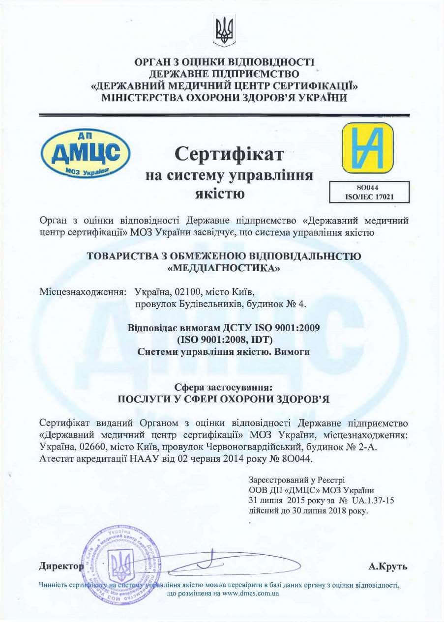 sertifikat kachestva